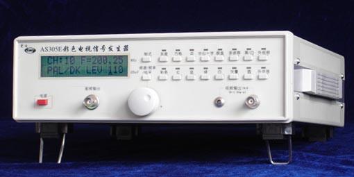 彩色电视信号发生器